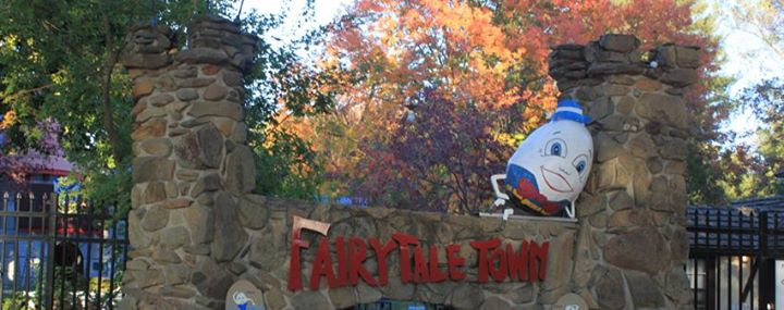 Sacramento FairyTale Town entrance